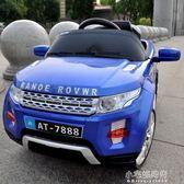 玩具車 兒童電動車四輪遙控可坐雙開門YXS『小宅妮時尚』