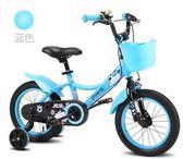 兒童自行車小孩2-3-4-6-7-8-9-10歲女童車男孩寶寶腳踏單車子 法布蕾輕時尚igo