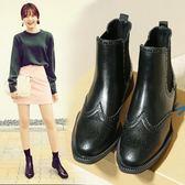 馬丁靴女英倫風小短靴韓版平底單裸靴切爾西靴子