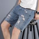 休閒短褲 夏季破洞五分牛仔褲男士韓版修身5分小腳褲潮流直筒短褲子7分中褲