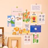 30張賀卡明信片墻面裝飾墻貼可愛卡片祝福禮物生日簡約小卡片【倪醬小鋪】