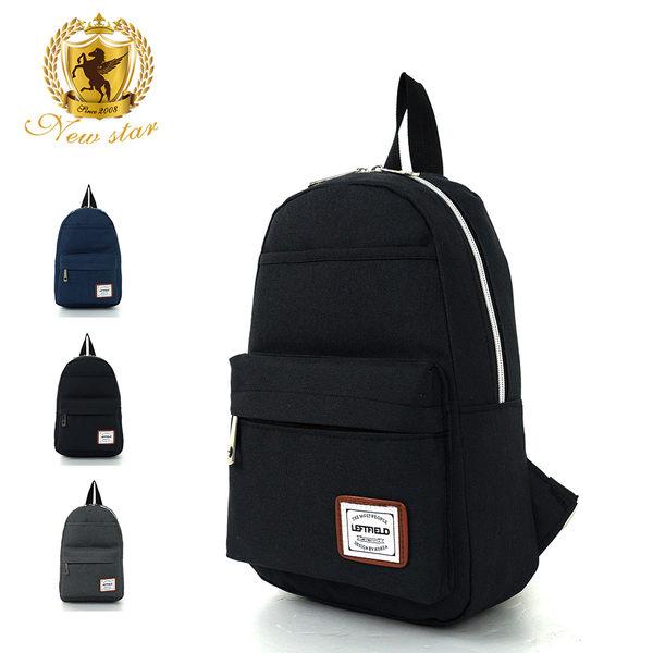 肩背包 日系簡約防水前口袋斜胸包後背包包
