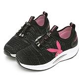 PLAYBOY 舒適動能 足弓氣墊休閒鞋-黑(Y6751)