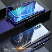 【升級版】雙面鋼化玻璃萬磁王 三星 A10 A20 A30 A40 A50 A60 A70 A80手機殼磁吸保護殼掀蓋殼