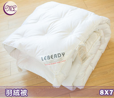 【Jenny Silk名床】CANADA LEBERDY.98%羽絨.120支棉.800條防絨棉布.特大雙人.全程臺灣製造