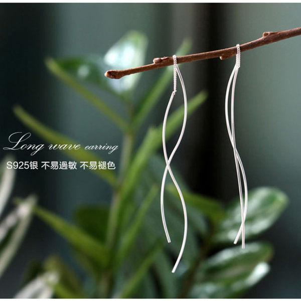 【O-ni O-ni】韓版鍍S925銀S形流蘇波浪垂吊式耳環S925-9銀色