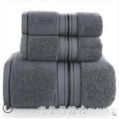 南極人毛巾浴巾三件套男女家用純棉學生柔軟吸水大號加厚酒店白色 美眉新品