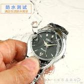 韓版超薄手錶女學生玫瑰金韓國潮流復古簡約男錶女錶情侶手錶一對『CR水晶鞋坊』