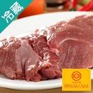 【台灣珍豬】去皮前腿肉1盒(豬肉)(650g+-5%/盒)【愛買冷藏】