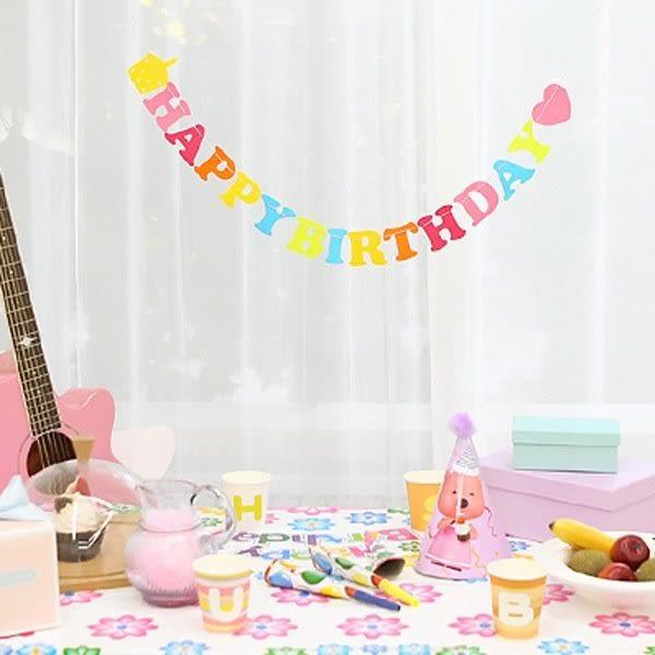 【發現。好貨】HAPPY BIRTHDAY字母吊飾生日派對節日裝飾掛飾不織布多彩旗幟派對野餐房間佈置