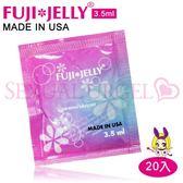 限時特價送潤滑液芙杰莉FujiJelly水溶性潤滑劑隨身包20入裝兩性成人玩具攜帶方便水性按摩潤滑油