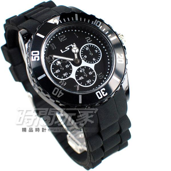 LSH 流行潮個性 三眼造型 數字休閒 學生錶 男錶 石英錶 LSH10019黑