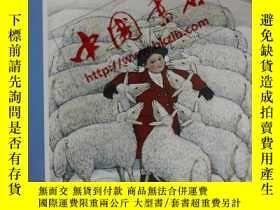二手書博民逛書店英文原版罕見給安娜的新外套A new coat for annaY418437 中國 中國 出版1988