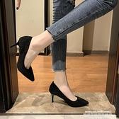 高跟鞋 黑色高跟鞋女年新款細跟尖頭流行工作職業夏百搭性感少女禮儀 萊俐亞