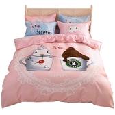 公主風床上用品情侶四件套兒童卡通床單雙人被套學生宿舍4三件套3