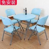 折疊桌 餐桌小圓桌家用飯桌便攜式戶外桌椅小戶型圓形折疊圓桌