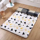 加厚床墊1.8m床1.5床褥子0.9睡墊1.2地墊防滑海綿榻榻米igo Chic七色堇