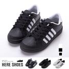[Here Shoes]男鞋- 男款 皮革貝殼頭基本款四線休閒板鞋 個性運動鞋 ◆MIT台灣製─KBP-9008