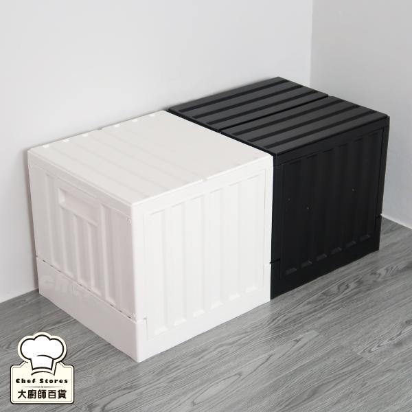 樹德小貨櫃椅收納椅折疊椅收納箱折疊箱FB-3232-大廚師百貨