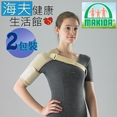 MAKIDA軀幹裝具(未滅菌)【海夫健康生活館】吉博 護肩 雙包裝(170)