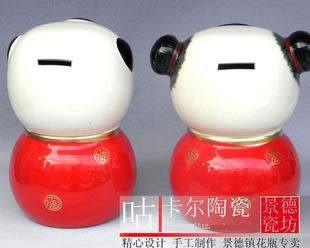 景德鎮 陶瓷器 存錢罐