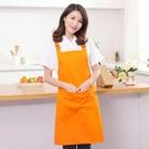 圍裙定制logo韓版時尚家用廚房