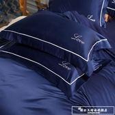 簡約純色水洗仿真絲繡花枕套一對裝絲綢夏涼純棉枕頭套48*74特價『韓女王』