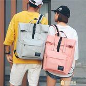 蘋果戴爾筆記本電腦包後背包14寸15.6寸防盜旅行背包男女書包情侶  一件免運