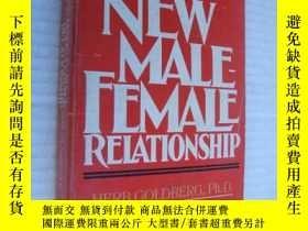 二手書博民逛書店The罕見new male-female relationshi
