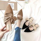 2018夏季新款包頭蝴蝶結涼拖鞋女粗跟尖頭外穿半韓版中跟黑色拖鞋