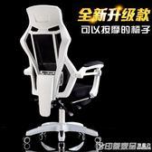可躺電腦椅家用辦公椅網布椅子升降轉椅職員椅電競椅igo  印象家品旗艦店