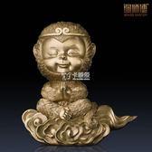全銅擺件《萌悟空(筆座)》家居飾品 銅工藝品igo    卡菲婭