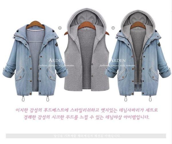 《澤米》韓國空運假二件牛仔連帽外套 2017Jammy女韓版丹寧秋冬大碼背心外套二件套(全館任二件商