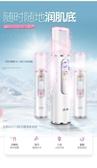 特賣美容儀智慧補水儀納米噴霧器KD77S水分檢測筆LX