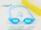 *日光部屋* arena (公司貨)/AGL-700J-SBLU 6~12歲/兒童泳鏡