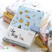 隨身可愛皮面記事本文具手賬本學生小清新創意韓國文具加厚小筆記本子