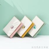日系錢包女短款小巧超薄折疊多卡位零錢包撞色潮可愛學生精致錢夾 中秋節全館免運