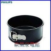 【 歐風家電館】飛利浦 氣炸鍋專用 蛋糕模 CL13025 (HD9220/HD9230/HD9642適用)