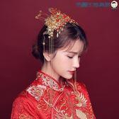 雙十一預熱新娘頭飾中式古典配飾流蘇髮飾套裝【洛麗的雜貨鋪】