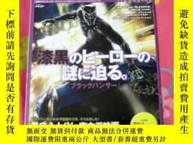 二手書博民逛書店電影雜誌罕見AC AEON CINEMA 2Y178456 出版