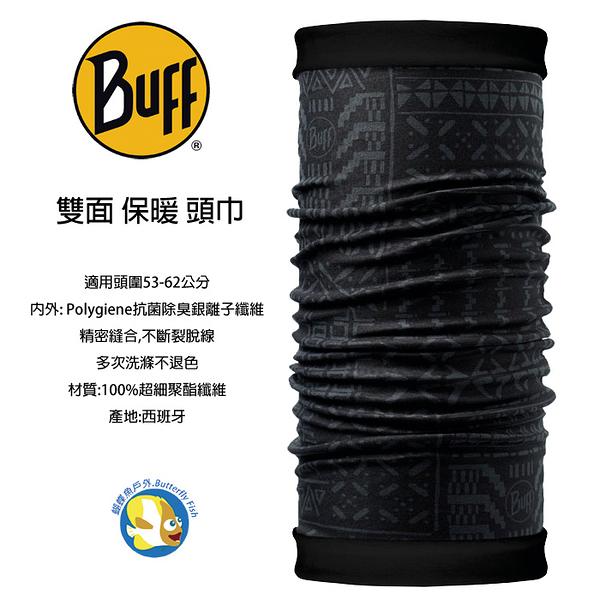 [ 西班牙製 BUFF ] POLAR 雙面保暖 頭巾 圖騰印記;BF108974;蝴蝶魚戶外