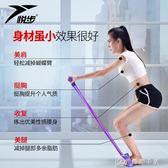 仰臥起坐健身器材家用運動腳蹬拉力器女輔助腰肚子拉力帶 全館單件9折