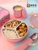 卡通304不銹鋼分格防燙飯盒帶蓋可愛小學生分隔餐盤三格兒童餐盒