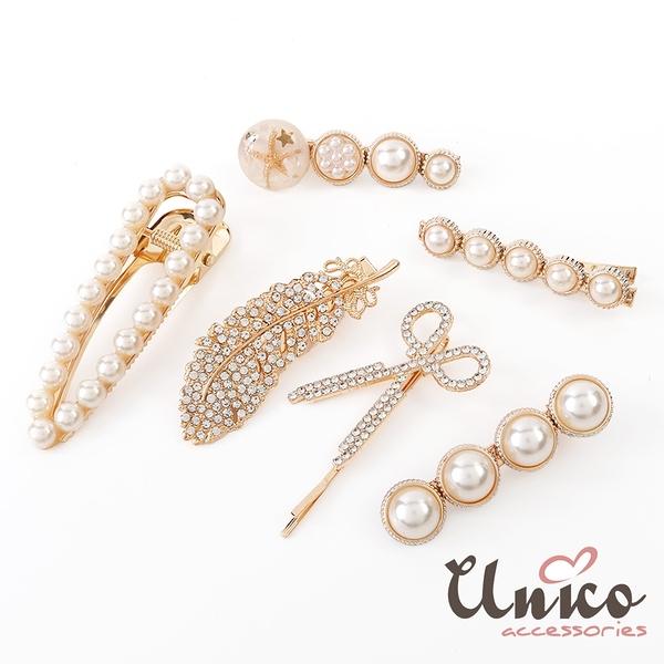 UNICO 東大門同步流行唯美排鑽珍珠邊夾鴨嘴夾-6入組