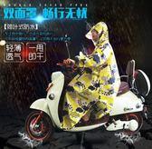 雨具 雨衣 wemiu雨披女電動自行車單人女士成人雨衣外套徒步背包電瓶車騎行 玩趣3C