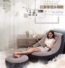 現貨 懶人沙發沙發單人豆袋榻榻米臥室陽臺躺椅可折疊充氣小沙發