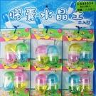 膠囊水晶土 2入雙色水晶泥(不沾手)/一袋2個入(促30) 童玩黏黏土-CS86024-BB6024V