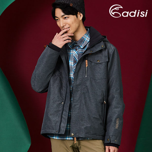 ADISI 男Primaloft可拆帽防水透氣保暖外套(短版)AJ1721006 (S-2XL) / 城市綠洲專賣 (軍裝外套、保暖棉)