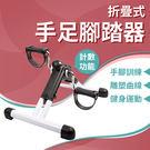 *針對對手腳訓練,強化肌肉耐力!   *增強關節活動力及提升運動部位之活動力!