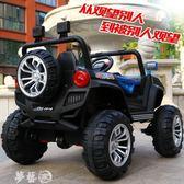 兒童電動四輪車 兒童電動車四輪越野汽車遙控可坐人寶寶車子1-3歲4-5小孩車玩具車 夢藝家